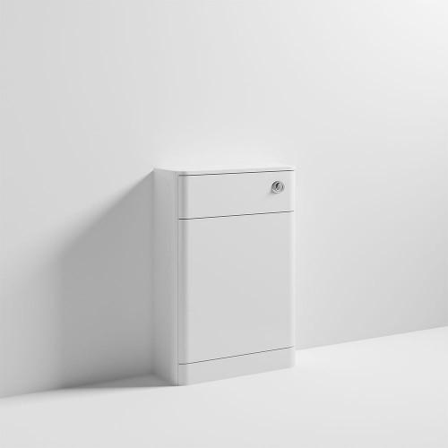 Parade 550mm White Gloss WC Unit